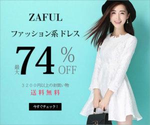 SHOP 1 300x250 - 海外通販・個人輸入おすすめ海外通販30選!日本語でもOK