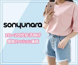 SHOP 10 300x250 - 海外通販・個人輸入おすすめ海外通販30選!日本語でもOK