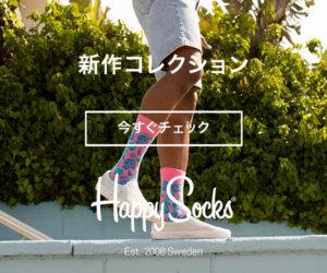 SHOP 300x250 - 海外通販・個人輸入おすすめ海外通販30選!日本語でもOK
