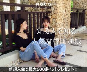 SHOP 5 300x250 - 海外通販・個人輸入おすすめ海外通販30選!日本語でもOK