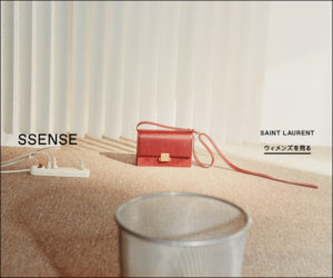 SHOP 6 300x250 - SSENSE(エッセンス)で個人輸入した口コミ!本物?評判やセール・クーポン情報も紹介
