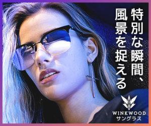 SHOP 8 300x250 - 海外通販・個人輸入おすすめ海外通販30選!日本語でもOK