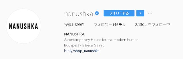 nanushka instagram - Nanushka(ナヌシュカ)で個人輸入した口コミ!本物?評判やセール・クーポン情報も紹介