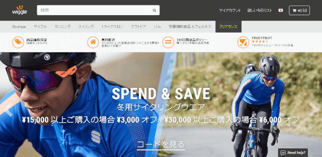 shopimg wiggle - 海外通販・個人輸入おすすめ海外通販30選!日本語でもOK